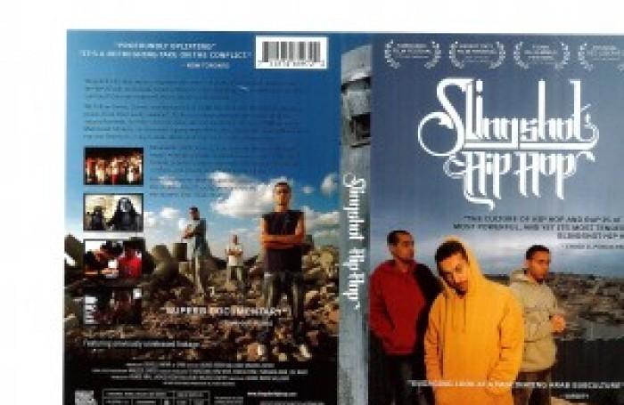 film-Slingshots-700x455